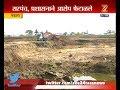 Bhandara | Corrouption In Removing Dirt