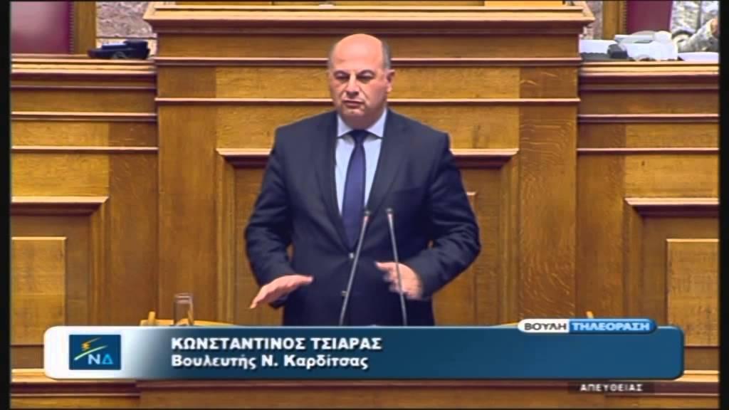 Προϋπολογισμός 2016: Κ.Τσιάρας (ΝΔ) (05/12/2015)