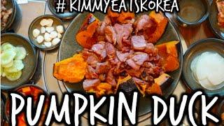 Sokcho-si South Korea  city photo : #KimmyEatsKorea :Pumpkin Duck in Sokcho- July 05, 2015