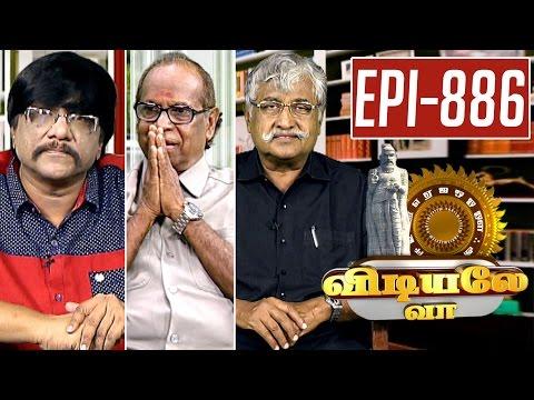 Vidiyale Vaa   Epi 886   13/10/2016   Kalaignar TV