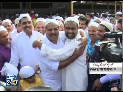 Eid Mubarak: celebration eid - News bulletin 29 Jul 14