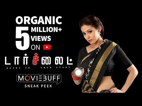 Torch Light - Moviebuff Sneak Peek 01 | Sadha, Riythvika | Abdul Majith