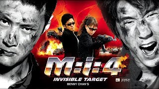 Invisible Target (2017) Latest Full Hindi Dubbed Movie | 2017 Chinese Action Movie in Hindi
