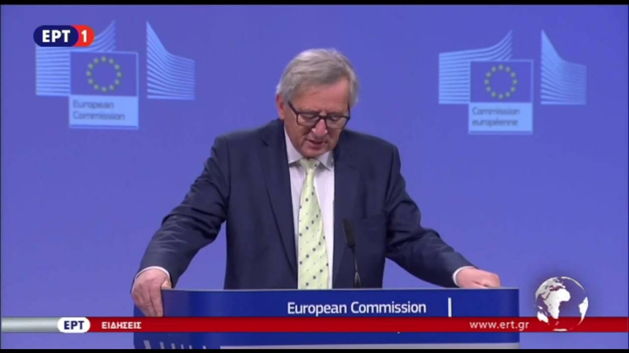 Δήλωση του Ζ.Κ. Γιούνκερ για το Brexit