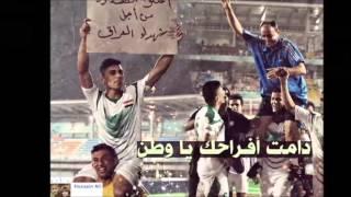 صفحة اخر اخبار المنتخب العراقي تقدم