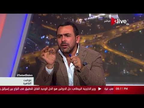 مقدمة نارية لـ يوسف الحسيني عن الكاتب السعودي جمال خاشقجي