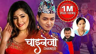 Chainejo - Bishnu Majhi & Jeevan Panta Ft. Aanchal Sharma & Salon Basnet