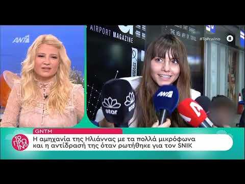 Video - Ποια έκανε unfollow ο Snik από τότε που είναι σε σχέση με την Ηλιάνα Παπαγεωργίου;