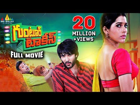 Guntur Talkies Telugu Full Movie | Rashmi Gautham, Shraddha Das, Siddu | Sri Balaji Video