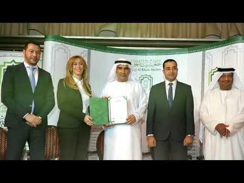 فيلم جمعية بيت الخير - سنة 2016 م