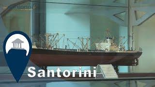 Santorini   The Μaritime Μuseum at Oia