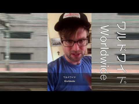 Flobots raps in Japanese, calling for respect.