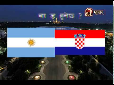 (SMS and Win l Argentina vs Croatia l SMS Quiz Contest l Avenues SMS Quiz Contest l - Duration: 59 seconds.)