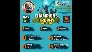 Video CHAMPIONS TROPHY 2020 || ( GANDHARE - WADA ) || OPEN LOTS # Final day download in MP3, 3GP, MP4, WEBM, AVI, FLV January 2017