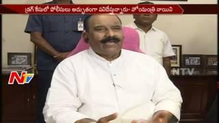 Home Minister Nayini Narasimha Reddy Praises SIT Department over Drugs Case Investigation