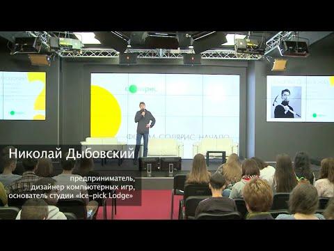 Николай Дыбовский: Я не хотел делать игры, я хотел делать будущее