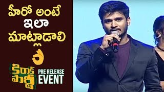 Video Hero Nikhil Emotional Speech @ Kirrak Party Pre Release Event MP3, 3GP, MP4, WEBM, AVI, FLV Maret 2018