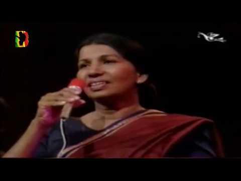 Kanda Udin - Amitha Wedisinghe Amitha Wedisinghe