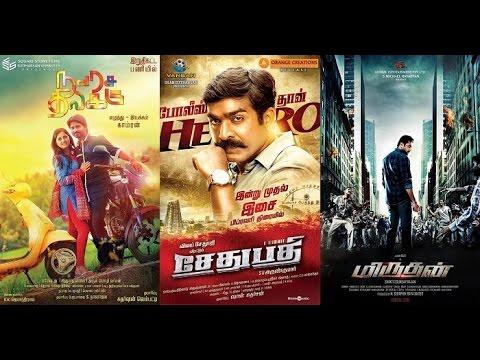 Miruthan, Sethupathi and Navarasa Thilagam - Which one won the race | Box Office