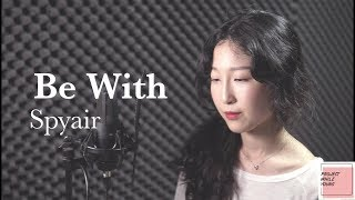 Download Lagu Be with - Spyair(스파이에어) - 프로젝트와일영(Project While Young) COVER Mp3