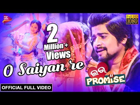 Video O Saiyan Re Saiyan Re - Official Video | Love Promise New Movie 2018 | Jaya, Rakesh download in MP3, 3GP, MP4, WEBM, AVI, FLV January 2017