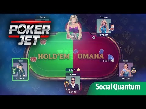 Video of Poker Jet: Техасский Покер