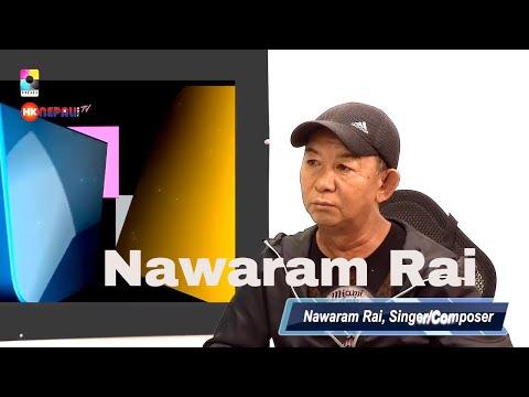 (Nawaram Rai @Hong Kong Chit-Chat Series 5 - Duration: 21 minutes.)