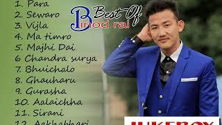 Download Lagu THE BEST OF BINOD RAI JUKEBOX Mp3