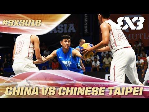 U18三對三亞洲盃籃賽 中華勝陸晉8強[影]
