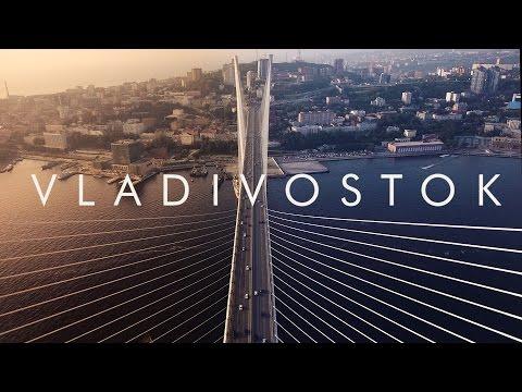 Владивосток. Красивое видео о любимом городе и море