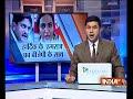 Aaj Ki Pehli Khabar | 22nd October, 2017 - Video