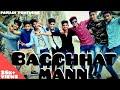 Bagchhat Mann| Best Garhwali Dance| Best Garhwali Song| Pahadi Panthers| Latest 2019 Best Dance