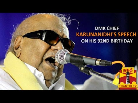 DMK Chief Karunanidhi s Speech on his 92nd Birthday