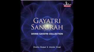 Saraswati Gayatri Mantra - 36 repetitions