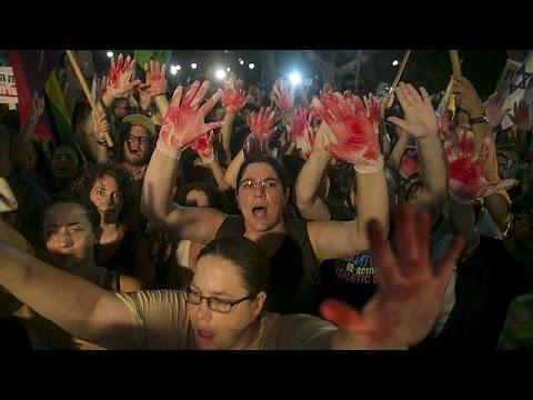 Τεταμένο το κλίμα στη Μέση Ανατολή – Διαδηλώσεις κατά της βίας στο Τελ Αβίβ