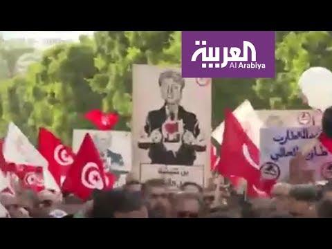العرب اليوم - شاهد| احتجاجات ضد قانون المصالحة الإدارية في تونس