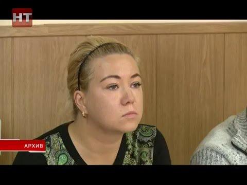 В Новгородском областном суде началось рассмотрение апелляционной жалобы Аси Нарушевич