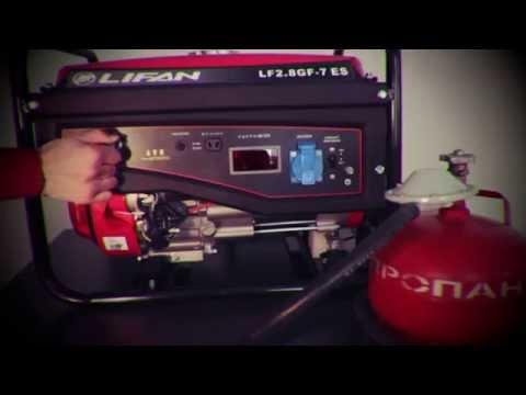 Бензогенератор на газу видео