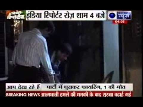Andheri diwali party ends in event manager's murder  friend injured 24 October 2014 05 PM