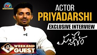 Actor Priyadarshi Exclusive Interview About Mallesham Movie | Weekend Guest