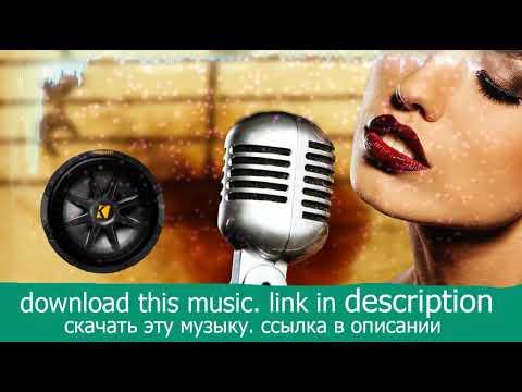 ♫  Оператик 3 ♫ Но Копиригхт Mасик  Музыка для ЁаТабе  Без авторских прав  АП
