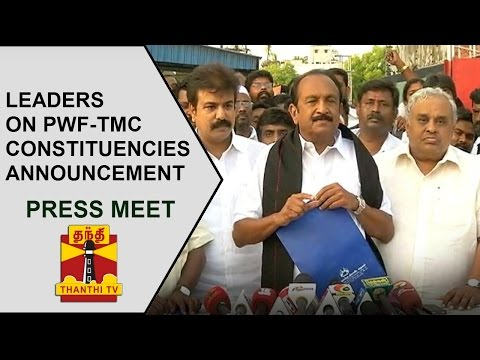 Leaders-on-PWF--TMC-Constituencies-Announcement-Joint-Press-Meet--Thanthi-TV