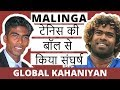 Download Video Lasith Malinga biography | India vs Sri Lanka 2017 test cricket | Virat Kohli, MS Dhoni, highlights