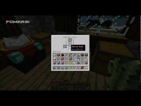 Незабываемые приключения в minecraft 12w08a (часть 20)[2/2].Fomka31