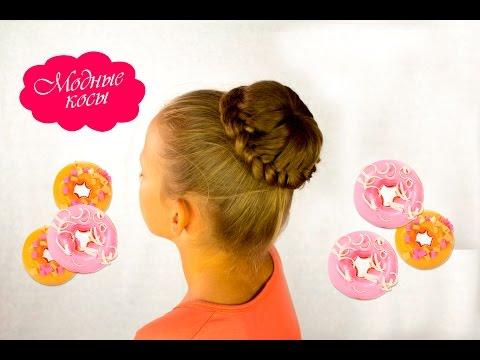 Детские прически с бубликом на длинные волосы