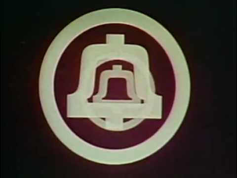 Saul Bass Bell System Logo Redesign Pitch Video