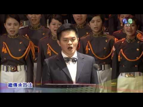第五十屆國軍文藝金像獎頒獎典禮【上】