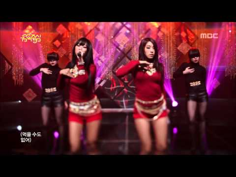 sistar19 - Did you enjoy this video? Plz click 
