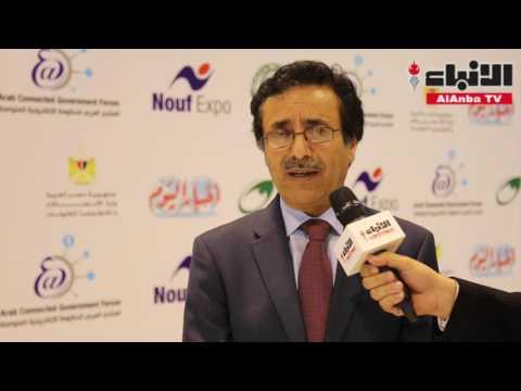 ناصر القحطاني ضمن فاعليات منتدي الحكومة الالكترونية شرم الشيخ
