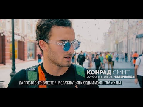 Video Что говорят о своих семьях иностранные туристы на улицах Москвы download in MP3, 3GP, MP4, WEBM, AVI, FLV January 2017